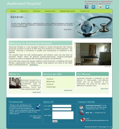 http://www.aashirwadhospital.in